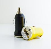 Autós töltő elektromos cigarettához (sárga)